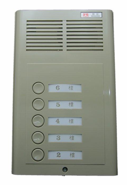 明谷牌B型公寓用對講機組(含門口機X1室內機X5整流器X1)+0.5-7P電纜線35米