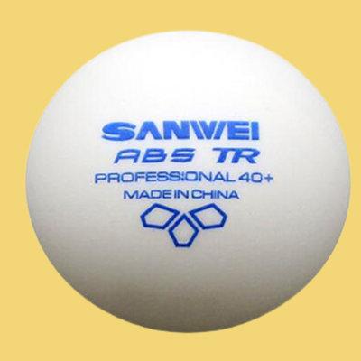 三維三星球 訓練球 40+ abs新材料 桌球乒乓球  40+新材料 (100顆裝) 專業隊使用 品質好