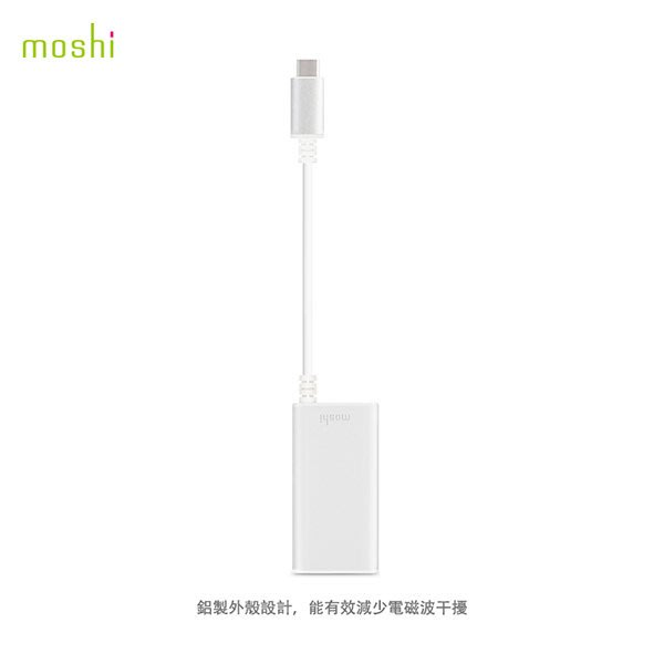 Moshi USB-C to Gigabit 乙太網路轉接線 (MacBook Type-c系列適用)