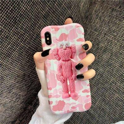 KAWS PINK 粉紅迷彩iPhone蘋果手機殼手機軟殼