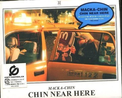 K - MACKA CHIN - CHIN NEAR HERE - 日版 - NEW