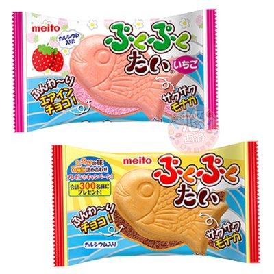 #悠西將# {現貨} 日本名糖Meito 鯛魚燒 巧克力 草莓 威化餅 魚型餅乾 鯛魚燒餅乾 夾心餅乾