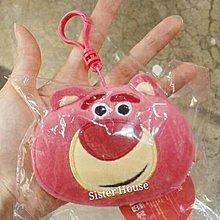 Disney Toy Story Lotso Bag Chain 廸士尼反斗奇兵勞蘇掛飾