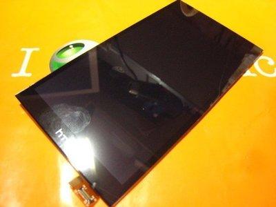 <旦通科技 HTC U12+ 原廠 觸控液晶總成/現場維修價$4000元(也有 在換電池)