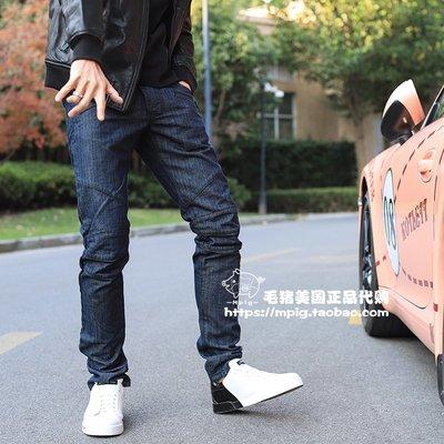 HHABY法國正品Pierre Balmain巴爾曼2020新男士修身機車牛仔褲長褲現貨