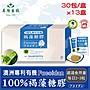 【美陸生技】100%澳洲專利有機褐藻糖膠粉【...