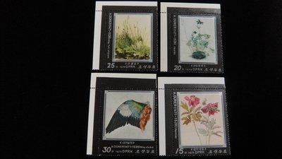【大三元】韓國郵票- H9新票(1979)--4全1套~原膠