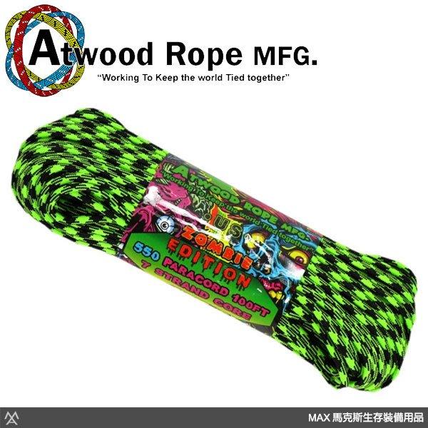 馬克斯 - 美國 ATWOOD 殭屍系列傘兵繩 / 100呎 / 綠黑迷彩 / Z02-OUTBREAK