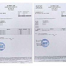 【元氣一番.com】買2贈ㄧ 來自西德吃的水解100%膠原蛋白200g超值價◎可搭長效維生素C