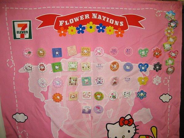 7-11 Hello Kitty 花花襟章 粉紅掛簾(木棍)