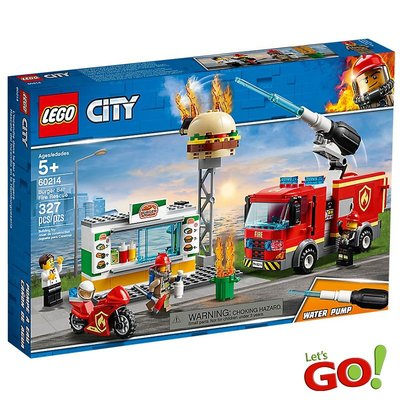 【LETGO】全新現貨 原裝正版 LEGO 樂高積木 城市系列 CITY 60215 消防局 消防車 無人機 生日禮物