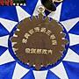 《甲補庫》_中華民國警察四等三級獎章組(勳標+獎章)_/警察獎章/勳章