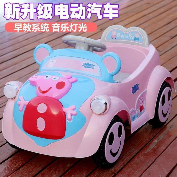 〖起點數碼〗兒童電動汽車男女寶寶1-3歲4-5充電遙控四輪汽車充電寶寶可坐搖擺