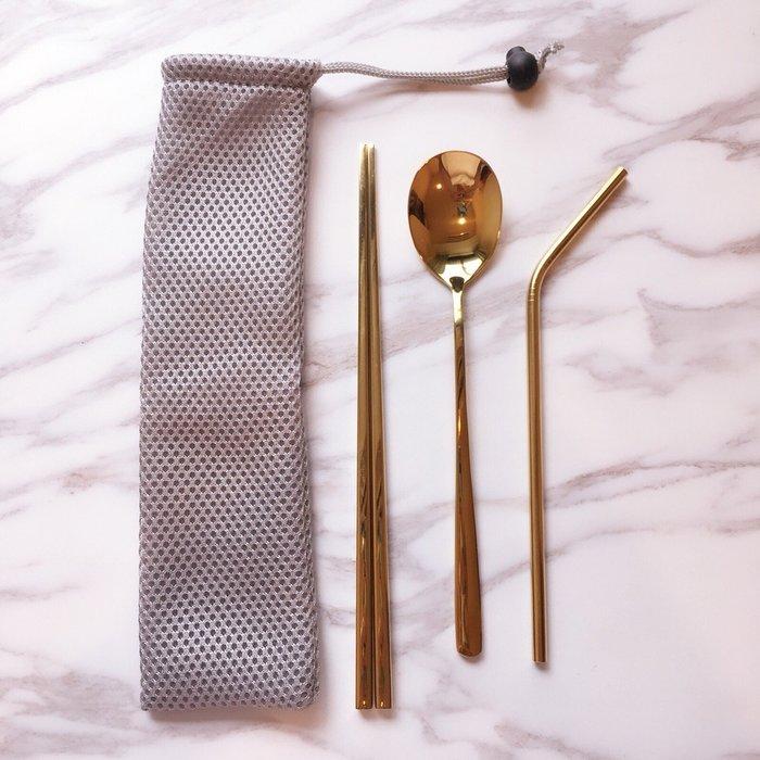 食用級304 時尚餐具 (三件組)不鏽鋼筷 湯匙 吸管 金色 玫瑰金 黑色 環保餐具 送透氣布袋|悠飾生活|
