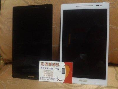 ☆華碩手機螢幕專賣☆ASUS ZenPad Z380KL/P024 原廠液晶 螢幕總成2.3版 破裂 觸控不良 故障維修