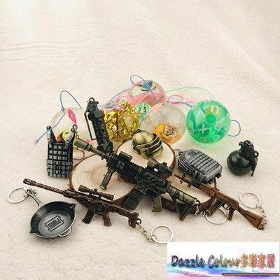 彈力球 透明水晶閃光跳跳發光彈力球親子套裝節日兒童玩具寶寶小禮物【多彩家居】