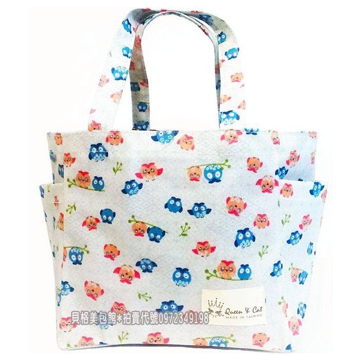 貝格美包館 束口便當包 AL 藍剪紙貓頭鷹 皇后與貓 台灣製日系防水包 便當袋 手提袋 萬用收納袋 滿千免運