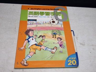 考試院二手書】《英語學習手冊 Happy Englis 第六冊》何嘉仁美語│七成新(B11Z52)