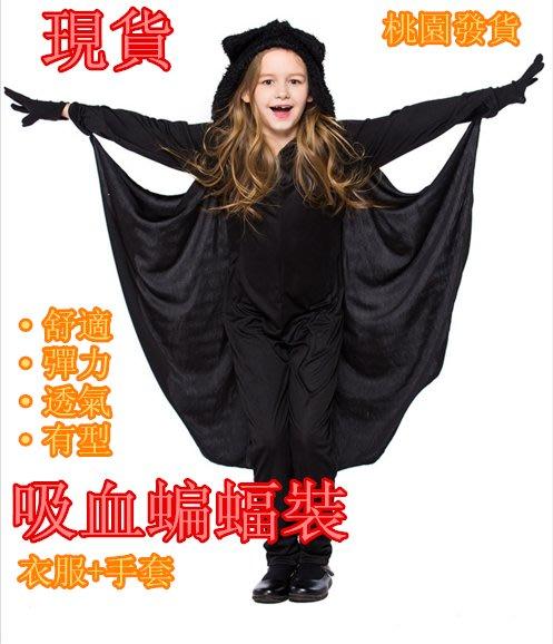 現貨萬聖節兒童蝙蝠裝兒童蝙蝠俠惡魔服裝貓女cosplay化妝舞會舞臺表演服連體褲風百搭蝙蝠裝角色扮  演貓女制服