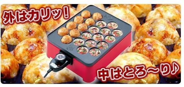 日本人氣商品~可調節溫度&可拆卸烤盤章魚燒機,章魚燒電烤盤 22孔~現在買加贈日本製竹籤一組喔!