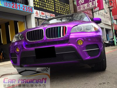 BMW-X系列 Mazda CX系列 Audi/奧迪Q系列 Mercedes-Benz/賓士G系列 Panamera