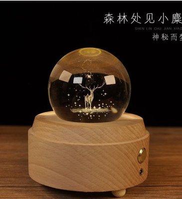 音樂盒 星空麋鹿水晶球創意音樂盒八音盒木質男女生生日朋友禮物女友浪漫