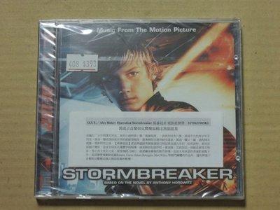 Q9902-早期CD未拆】Alex Rider-STORMBREAKER-風暴剋星電影原聲帶-華納國際