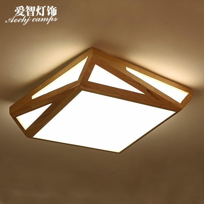 日式幾何吸頂燈北歐實木主臥室燈現代簡約方形兒童小戶型客廳燈具【6-684源家精品】
