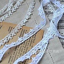 『ღIAsa 愛莎ღ手作雜貨』(90cm)花邊輔料/娃衣花邊進口絛棉奶白漂白色水溶小花花邊