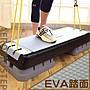 哪裡買⊙台灣製造20CM三階段EVA有氧階梯踏板...