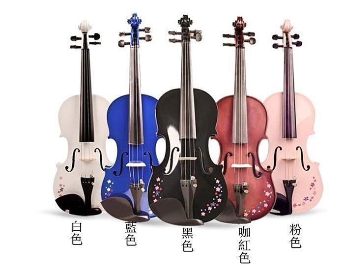 【優上精品】克莉絲蒂娜五彩小提琴系列Christina小提琴 V02C小提琴(Z-P3224)