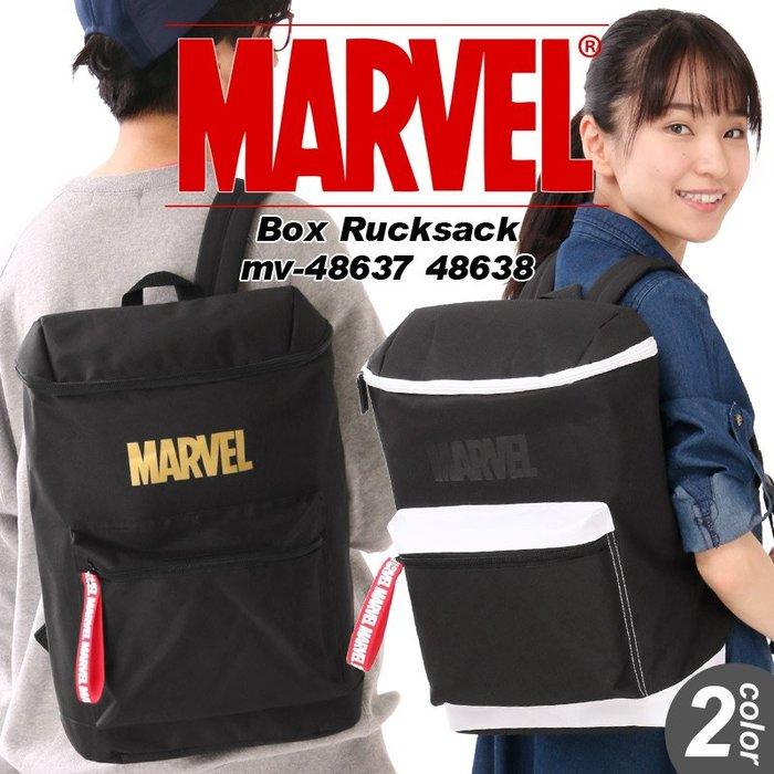 日本 MARVEL 拉鍊 後背包 漫威漫畫 紅標拉鍊 旅行包  大容量  書包 媽媽包 正品 LUCI日本代購