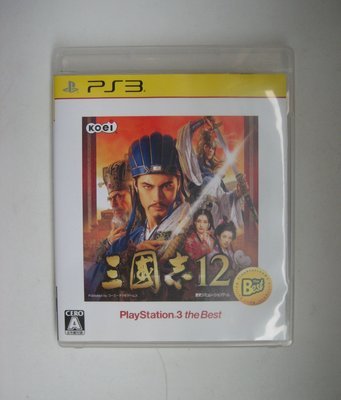 PS3 三國志12