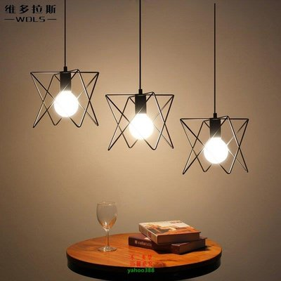 【美學】現代復古工業鐵藝燈具美式鄉村三頭餐廳吊燈MX_1542