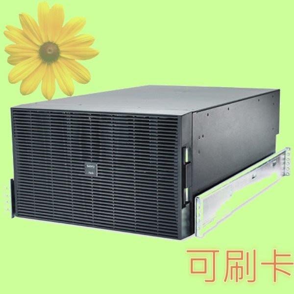 5Cgo【權宇】APC SURT192RMXLBP2 Smart-UPS RT192V RM Battery Pack2