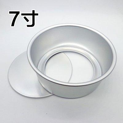 全新信誠7吋鋁合金戚風蛋糕模,超級好用款^^氣炸鍋/ 烤箱都可用 新北市