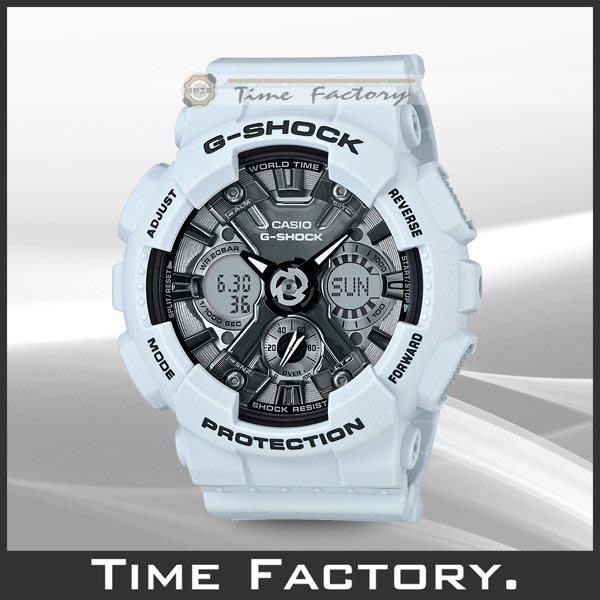 【時間工廠】CASIO G-SHOCK 日限中SIZE 潮流款 GMA-S120MF-2