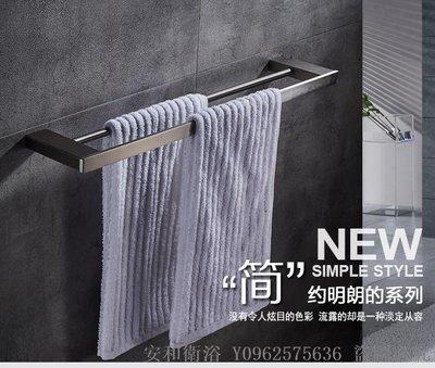 【安和衛浴】304不銹鋼拉絲雙桿 衛生間 毛巾桿 浴室 廁所單桿 衛浴掛件 毛巾架WXL18072810