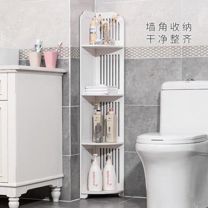 衛生間置物架 落地三角置地式洗手間廁所三角架洗漱台 浴室收納架jy【全館免運】