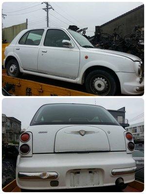 報廢車 零件車--日產 NISSAN Verita1.3 復古MARCH 零件拆賣