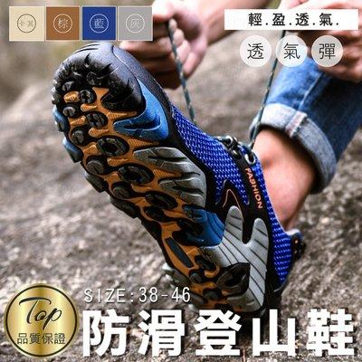 運動休閒鞋網布透氣舒適登山鞋大尺碼戶外...