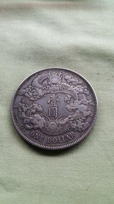 大珍幣 大清銀幣宣統三年壹圓「L.GIORGI」第三版簽字版試鑄樣幣,二千萬只限面交。