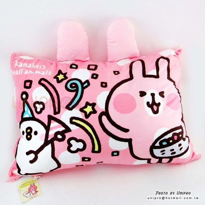 【UNIPRO】Kanahei 卡娜赫拉 正版 粉紅兔兔 頭型枕 派對動物 雙面枕 正版授權