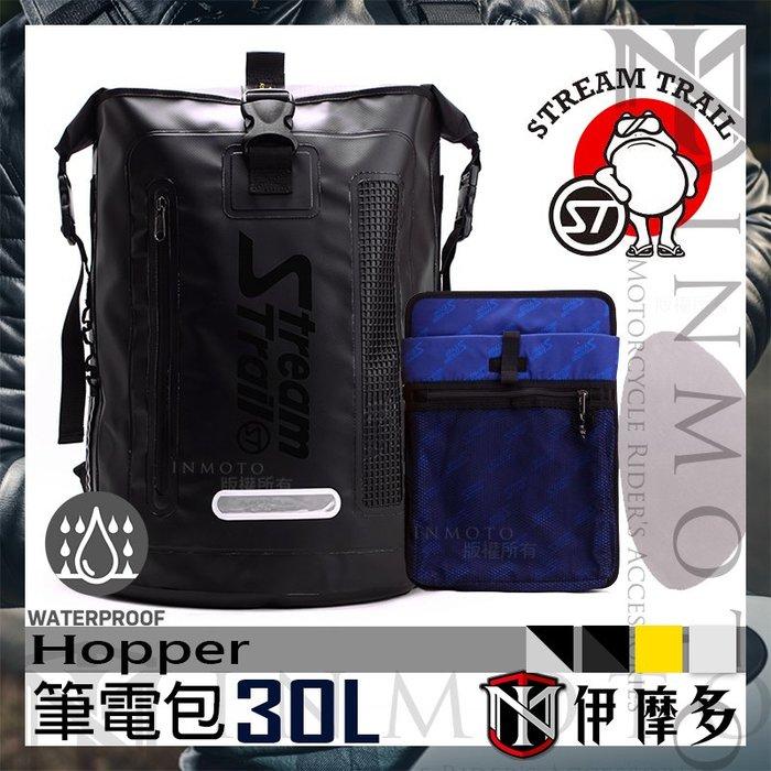 伊摩多※日本Stream Trail Hopper 筆電雙肩背包 戶外防水後背包 登山出遊 衝浪 泛舟 露營。黑魂4色