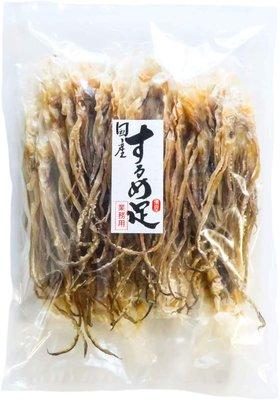 日本 北海道 烤魷魚腳 500g 魷魚乾 下酒菜 消夜 零食 無添加
