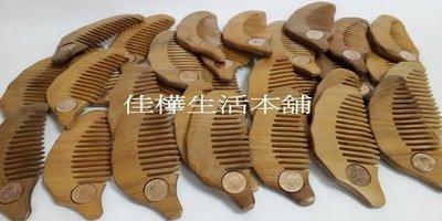 【佳樺按摩器】100入MIT台灣造型紀念幣梢楠木台灣梳出國伴手禮刮痧板原木梳子台灣梳子團購批發