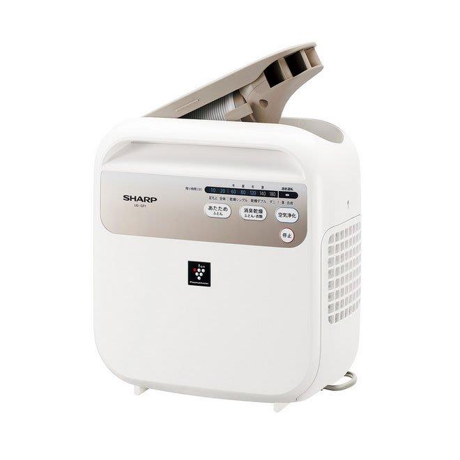 日本代購  SHARP 夏普 UD-CF1 除菌離子棉被 乾燥機棉被 脫臭 空氣淨化  輕巧 好收納 預購