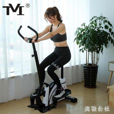 踏步機靜音家用健身器材橢圓機慢跑腳踏機太空漫步跑步機 st3927