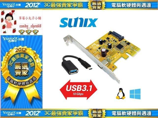 【35年連鎖老店】SUNIX USB3.1 Type-C PCIe 1埠擴充卡USB2311CC有發票/1年保固