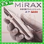 MIRAX A7 PRO 美髮造型雕刻電剪 電推 理髮器 外銷機種 台灣製造 歡迎自取【金多利美妝】